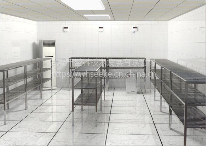 盛科YH系列 一体化养护恒温、恒湿设备 标准温湿度实验室
