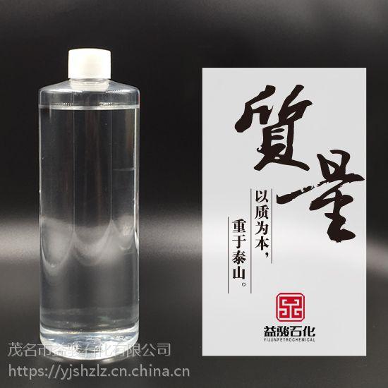 供应茂名石化D20溶剂油 出厂价格 无色透明
