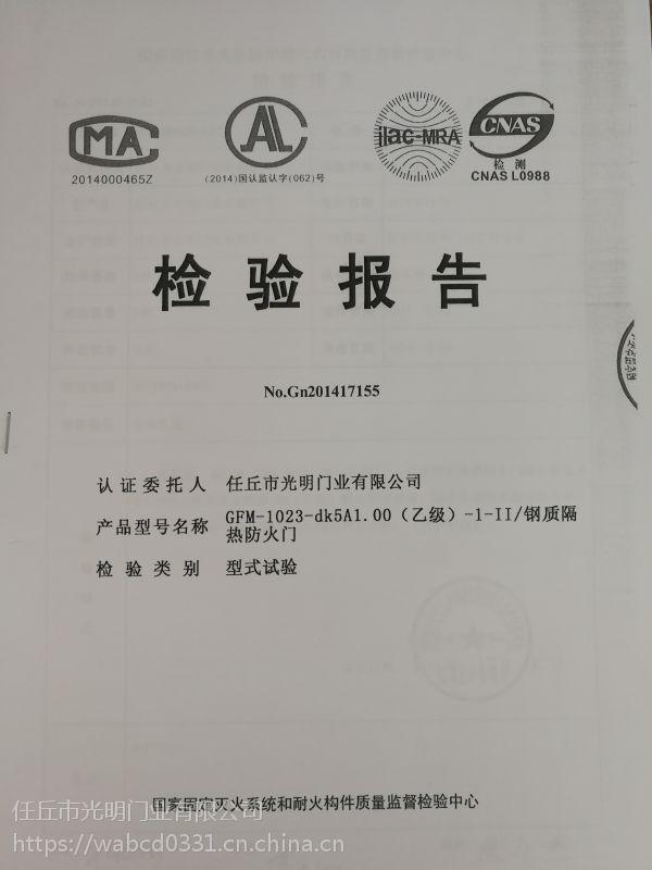 盘锦市钢质防火门厂家 名优产品性价比高