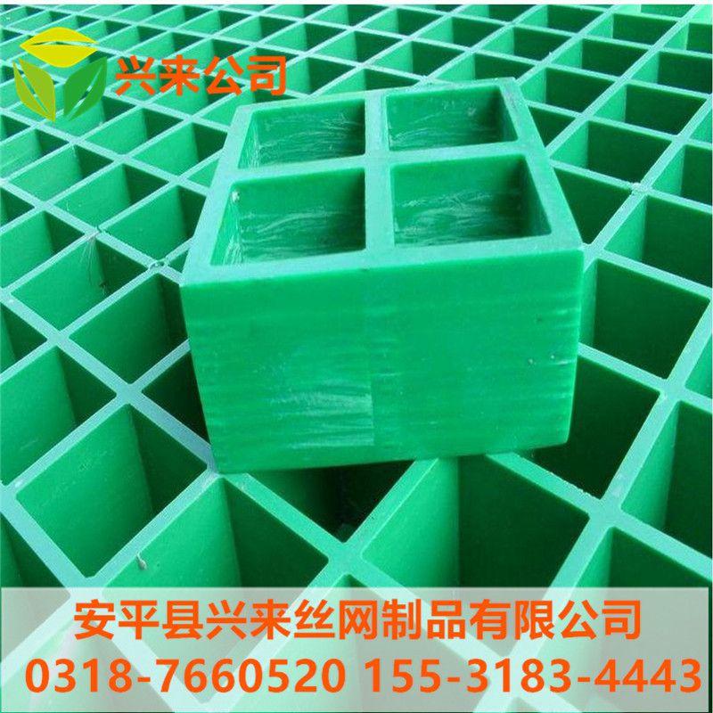 西宁玻璃钢格栅 雨篦子树脂 玻璃钢格栅厂家价格