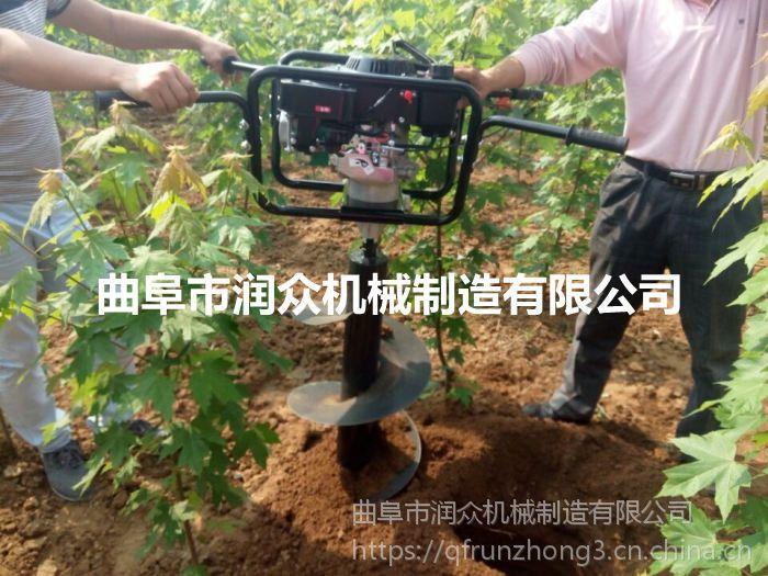 春季植树挖坑机 小直径打眼机