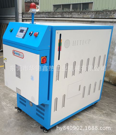 油式模温机报价、高温60KW油式模温机