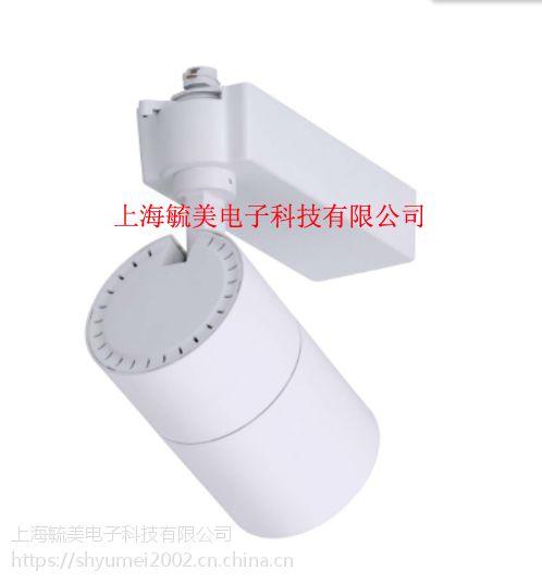 飞利浦ST030T系列大功率LED导轨射灯35W