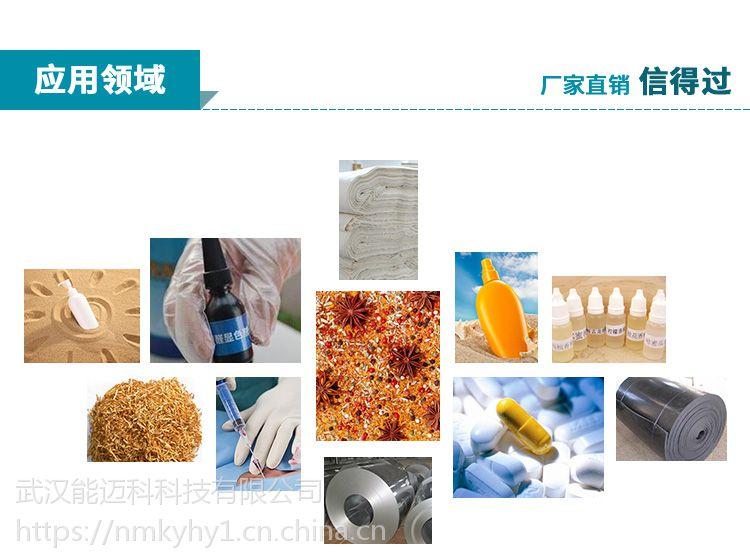 香料原料α-甲基肉桂酸(1199-77-5)能迈科厂家