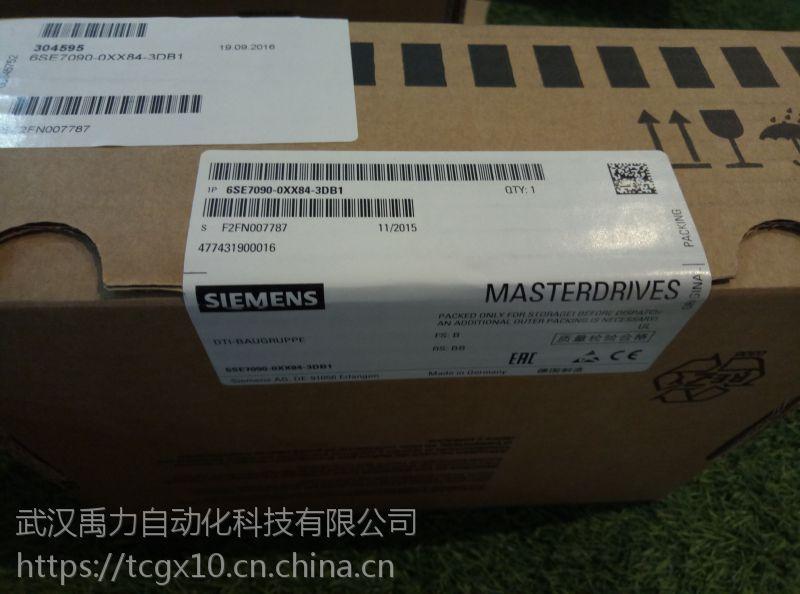 西门子 6RA7018-6DV62-0原装正品