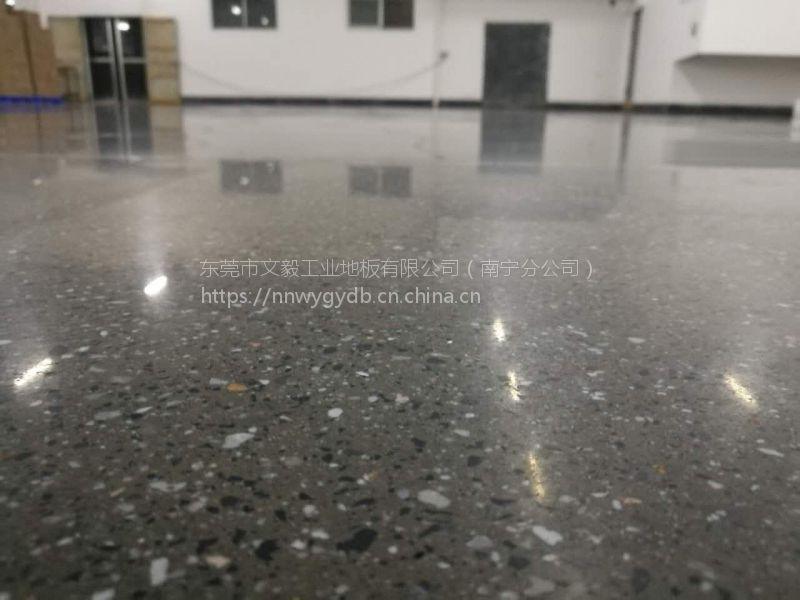 南宁明阳工业区厂房地面硬化-混凝土固化地坪-水泥地翻新