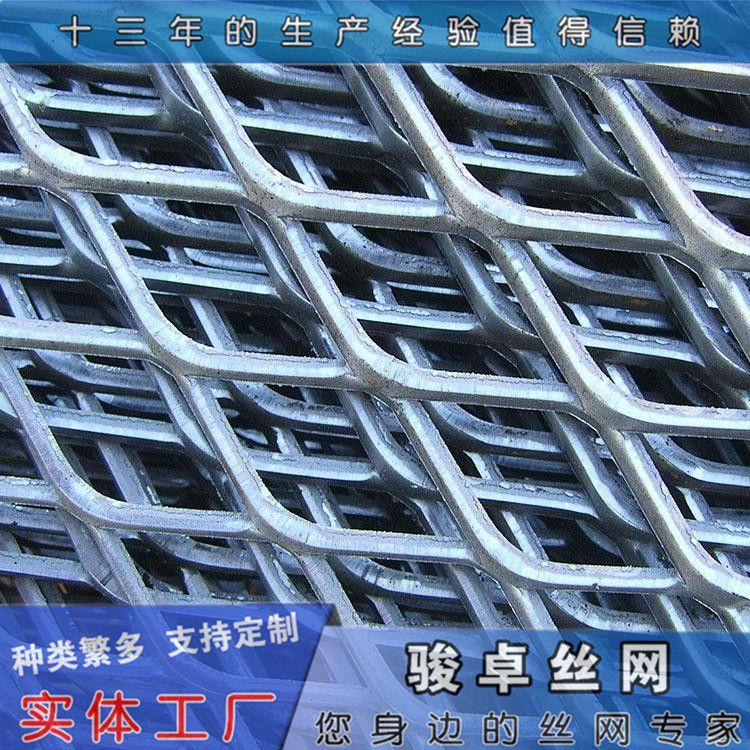 供应菱形网 铁板防护菱形网 金属金属板网厂家 支持定做