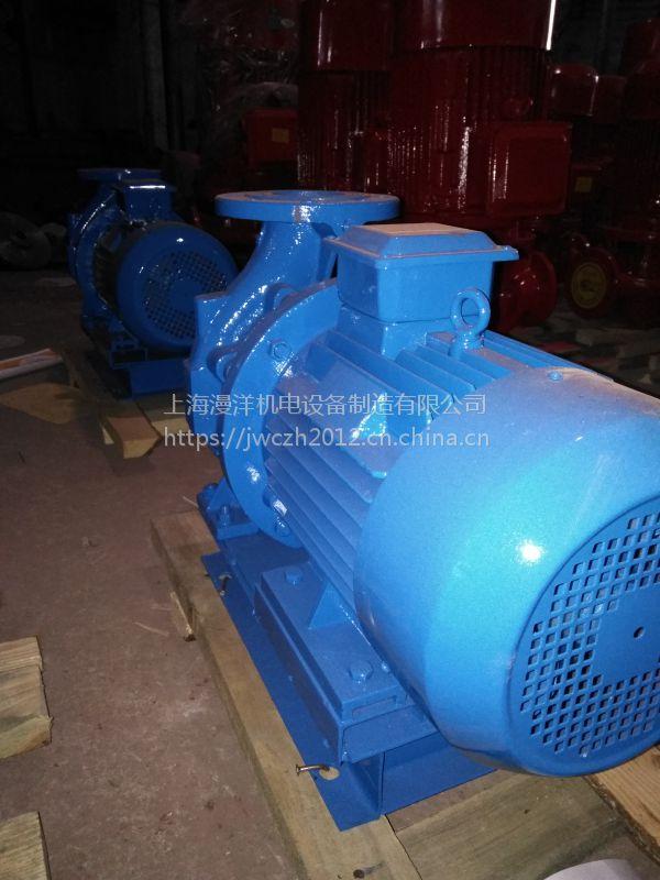 一对一3CF认证消防喷淋消火栓泵厂家100-125A 7.5KW新年底价促销