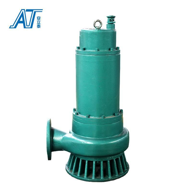 济宁安泰泵业供应WQB15-22-2.2潜水排污防爆泵