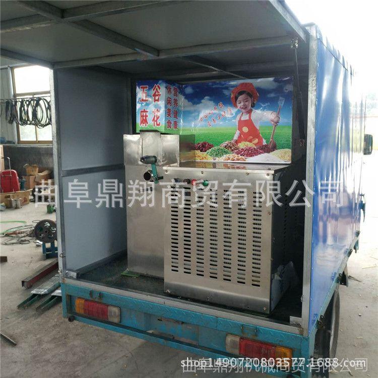 河北邯郸多缸暗仓膨化机 便携式车载膨化机 五谷杂粮膨化机