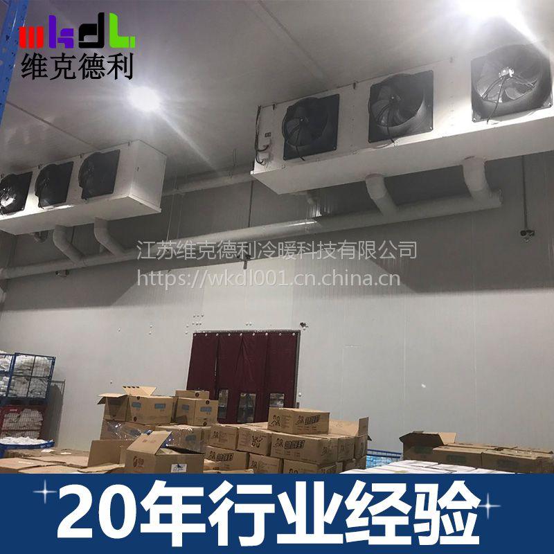 冷库蒸发器吊顶式冷风机翅片式盘管江苏实力厂家