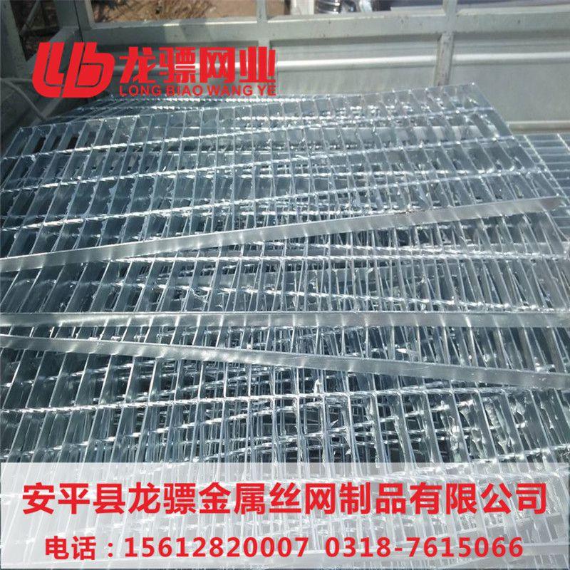 钢格板供应 复合钢格板 防滑踏步板