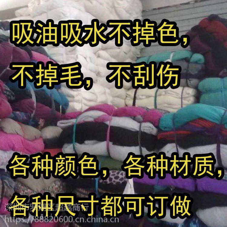 不掉毛抹机布1元1起纯棉工业抹布吸油布头擦机布超低价不掉色吸水