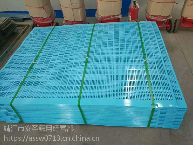 江苏泰州铝板冲孔网 无锡铝板洞洞网 靖铝板冲孔板 板厚0.2-20mm 厂家直销一平米价格8-50元