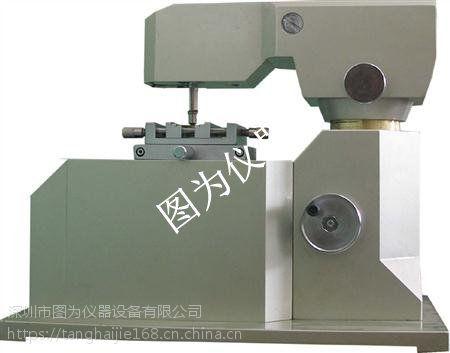 低压电箱材料标志耐破坏剥落试验仪 材料标志耐破坏剥落试验装置