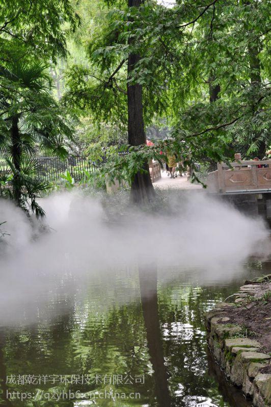 重庆 人造雾喷雾除尘景观造雾公司 成都乾祥宇环保