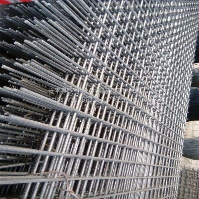联利生产镀锌丝网板 出口品质热镀锌焊接网 支护网片