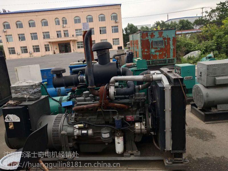 沈阳发电机回收 大宇300KW二手柴油发电机组9成新 低价处理