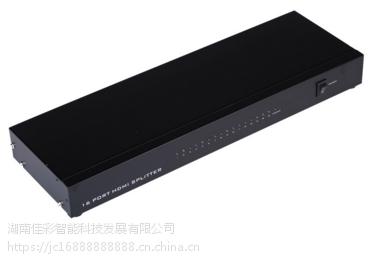 【XAVIKE/赛维科】HDMI分配器 1分2/ 1分4/ 1分8/ 1分16分配器