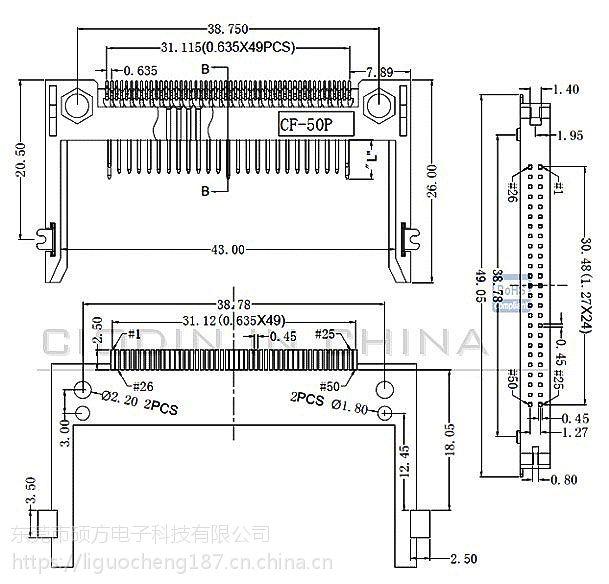 东莞 SOFNG CF-050C 尺寸:47.0mm*26.0mm*3.95mm 内存卡连接器