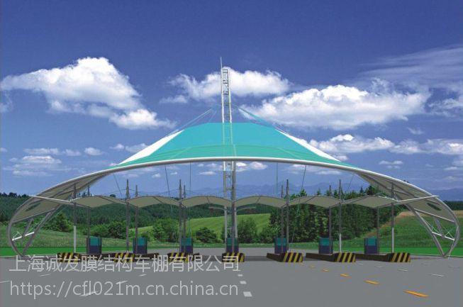 爆款 膜结构车棚、汽车雨棚、遮阳篷、景观棚可定制新型车棚