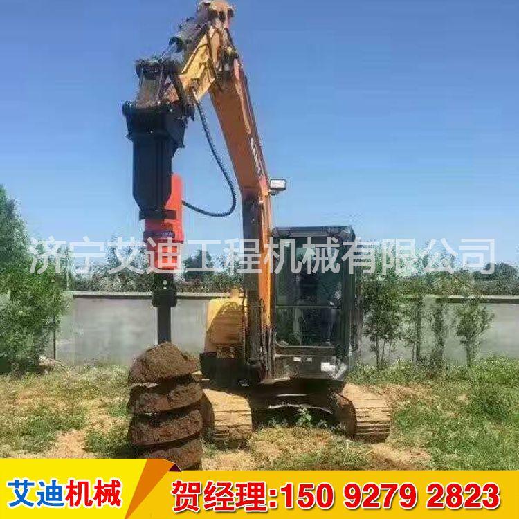 厂家直销螺旋钻头 挖掘机螺旋钻杆 质量优 闪电发货