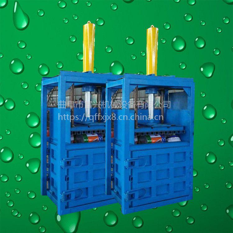 铝板铝屑压块机 富兴废铁丝钢筋压缩打包机 废纸壳塑料瓶打块机价格