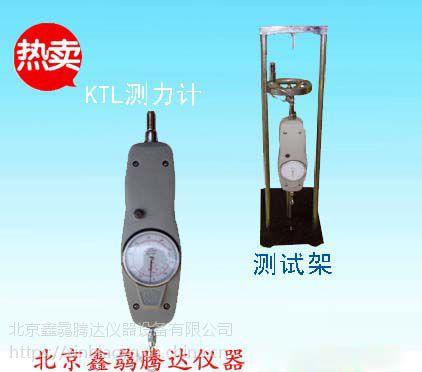 1级推拉力计报价 NK-200手持指针式拉压测力计