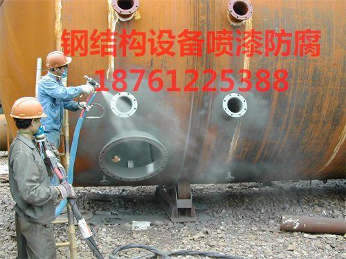 http://himg.china.cn/0/4_941_236322_500_375.jpg