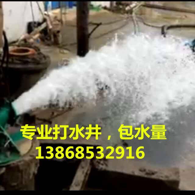 金华浦江县钻岩石井公司欢迎您13868532916
