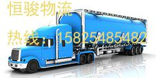 http://himg.china.cn/0/4_941_237128_226_113.jpg