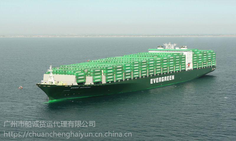 船城海运河北承德到浙江杭州点到点水运一个小柜20GP全程水运费多少