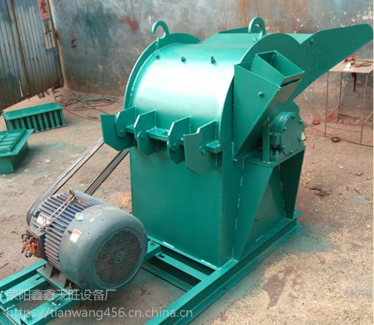 江苏兴化天旺400型园林高效柴油机驱动锯末机