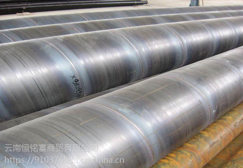 云南昆钢螺旋管出厂价批发 13577047250 0871-67458003