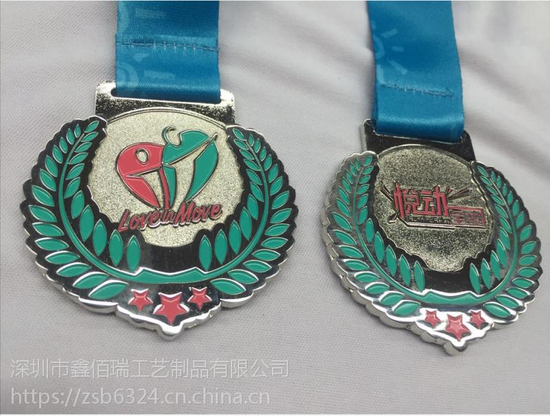 新疆制作金属奖牌工厂乌鲁木齐专业奖牌设计订做