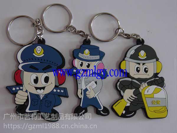 广东软胶钥匙扣定做异形卡通匙扣定制生产