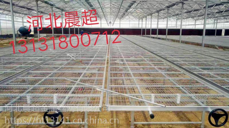 温室大棚移动苗床潮汐苗床热镀锌网片苗床配件供应厂家