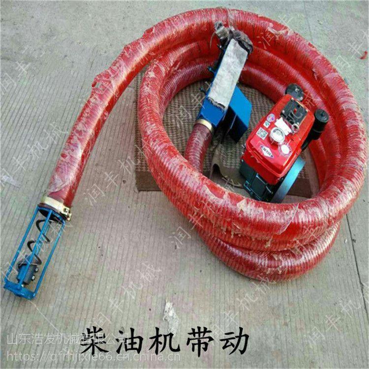 易保养好用吸粮机 家用螺旋吸麦机 电动上粮机价格 浩发