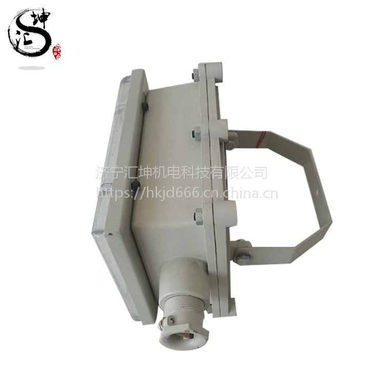 应急灯 DJS3/3.7LL(A)矿用隔爆兼本质安全型LED应急灯 现货