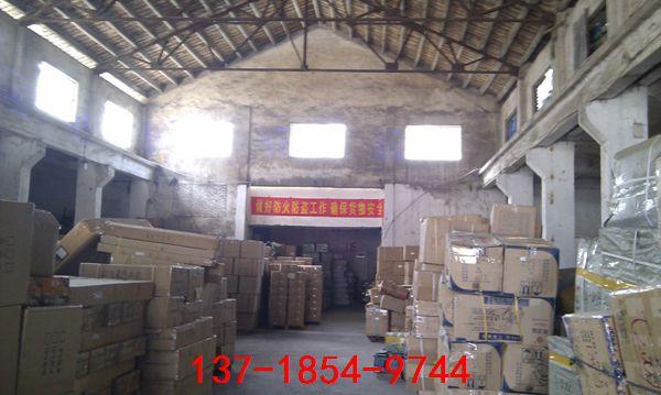 http://himg.china.cn/0/4_941_243340_600_359.jpg
