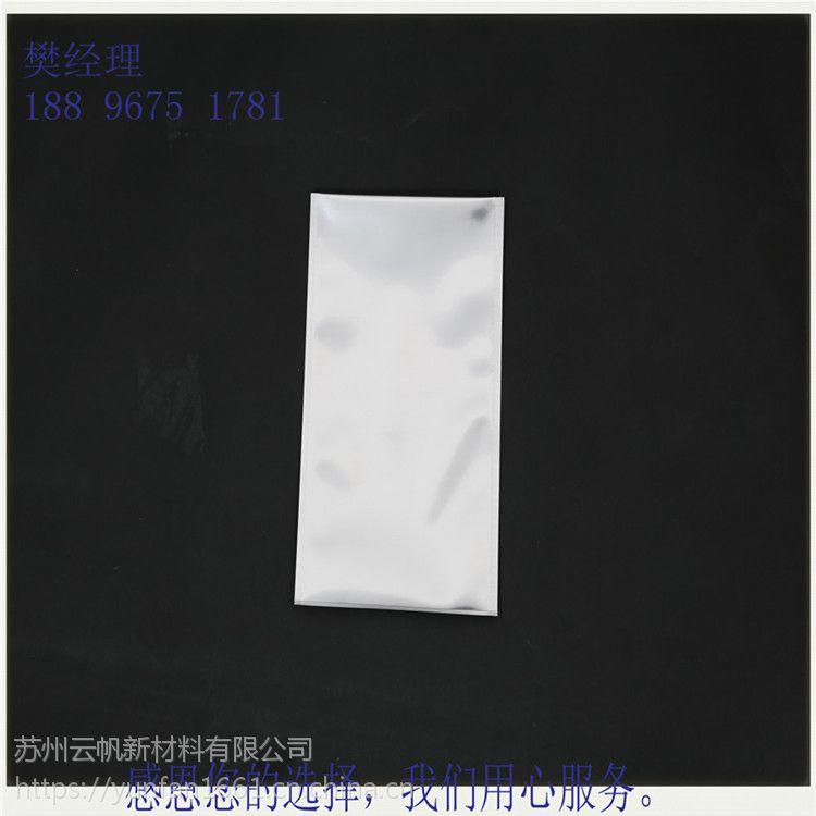 上海电子元件包装防静电铝箔袋 真空袋 防静电PE袋 透明包装袋