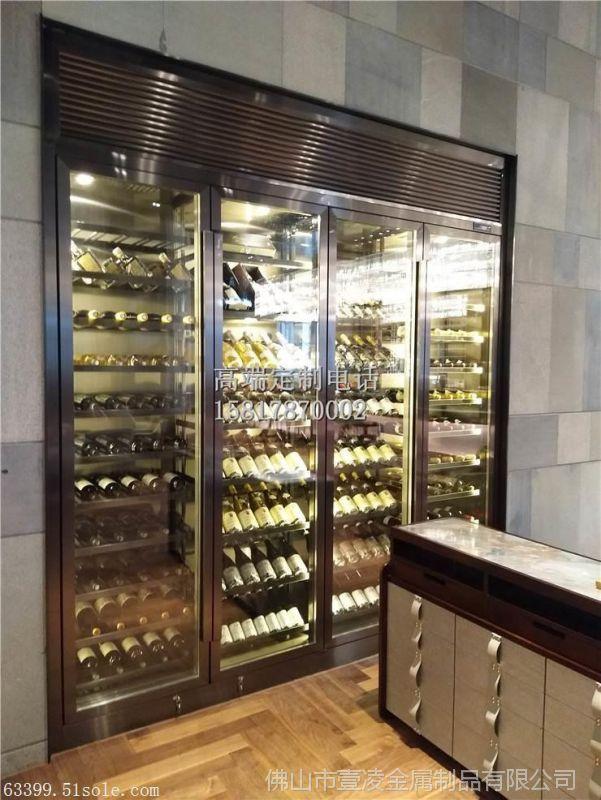 来图订做不锈钢酒柜  高端定制