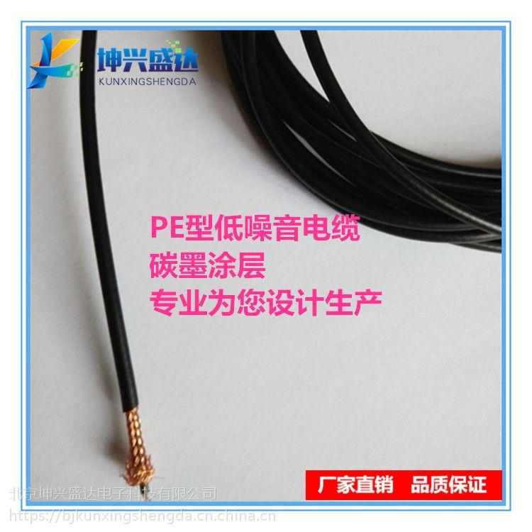 户外用低噪声电缆STYV-2 PE护套同轴电缆