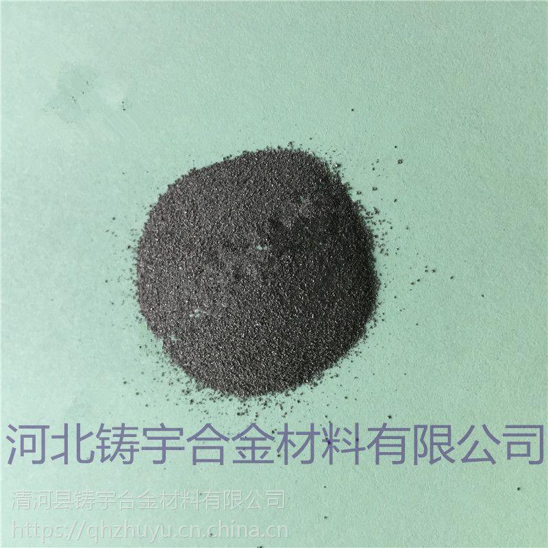 直销 亚微二硼化钛 超细二硼化钛 微米二硼化钛 纳米二硼化钛