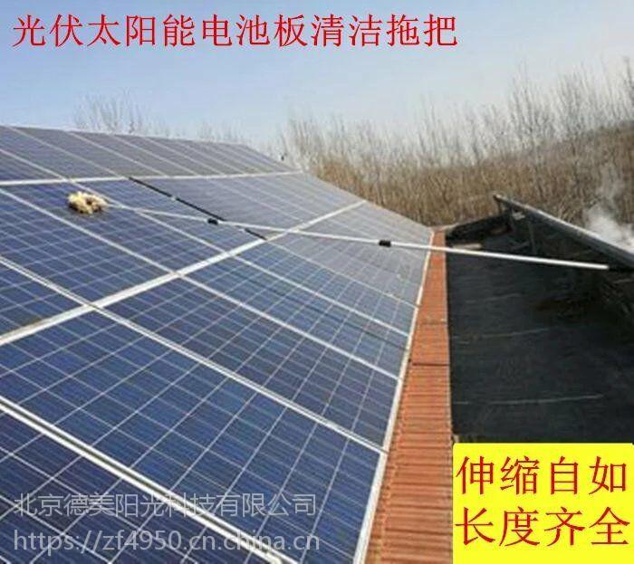 光伏板专用清洗拖把太阳能电池板清洁刷光伏组件日常维护工具