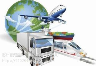 深圳到德国FBA海运散货拼箱包税渠道