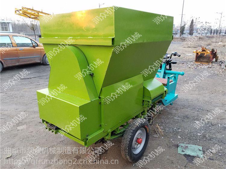 牛场养殖专用三轮撒料设备 大容积5立方自动喂料车润众