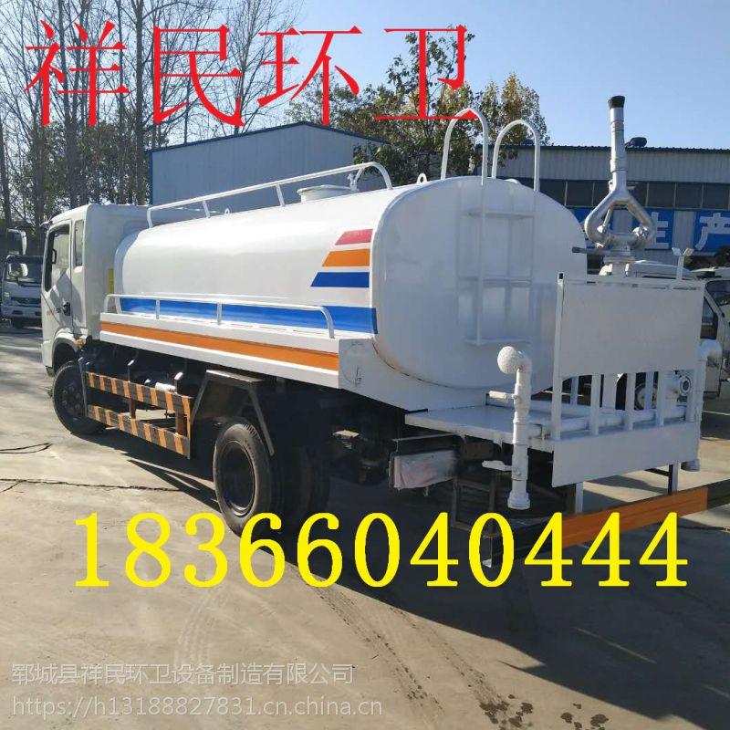 东风二手洒水车、5吨喷洒车、10吨洒水车 厂家销售