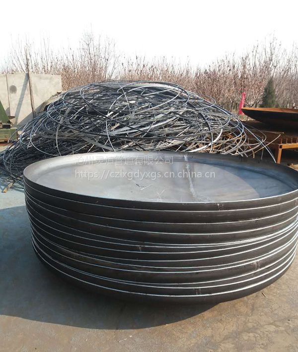 沧州灵煊国标碳钢1220蝶形封头耐高压