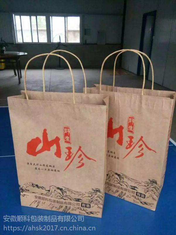 食品级纯纸袋方底敞口袋,牛皮纸手提袋,现货供应,质优价廉